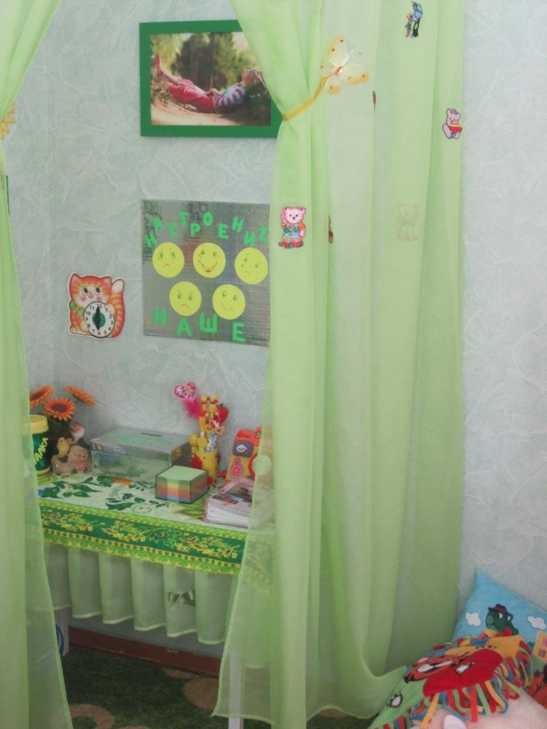 Детский уголок уединения в детском саду своими  349